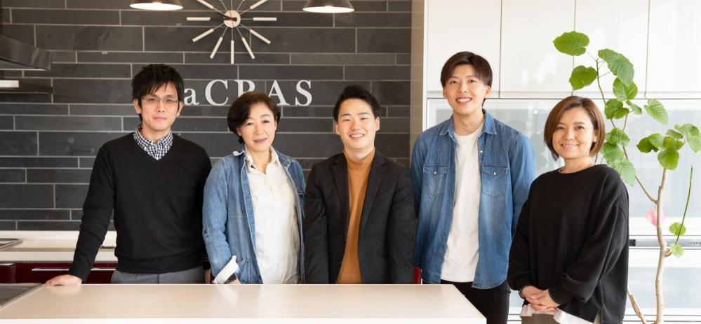 小沢工務店は土地・建物・アフター「家づくりの全て」を自社で行います。